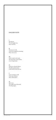 HAVET_HIRAM VINDENSON_2012 10
